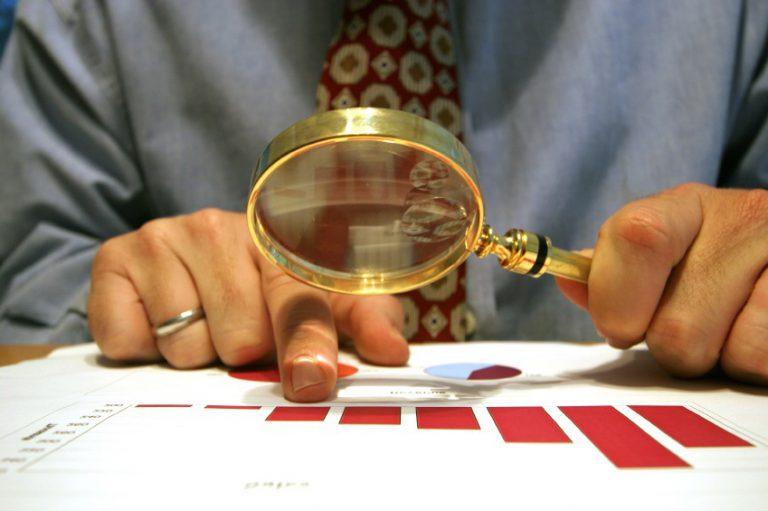 Новый порядок проверок ГПН